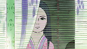 The Tale Of Princess Kaguya Image
